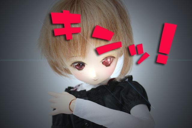 IMG_5070r