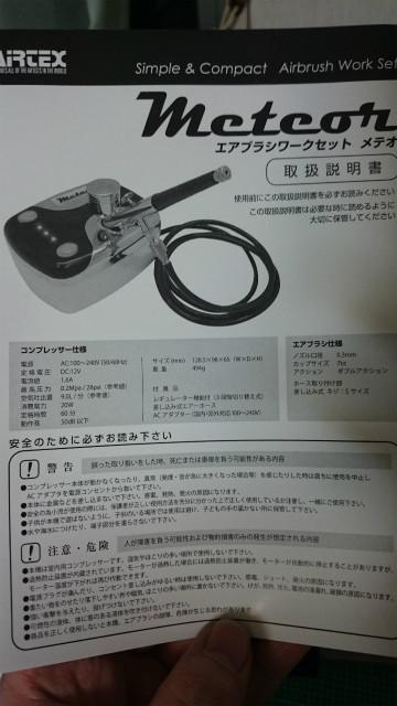 DSC_0373