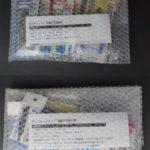 ゴッドハンドの5千円と1万円の福袋を買ってみた in 2017