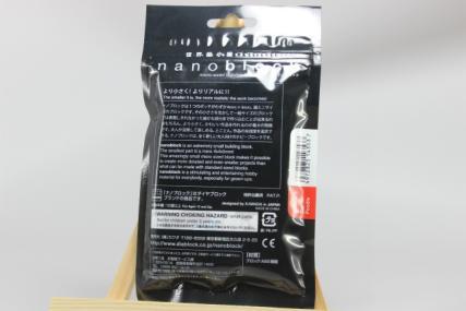 nanoblock トイプードル3