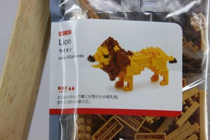 nanoblock ライオン1