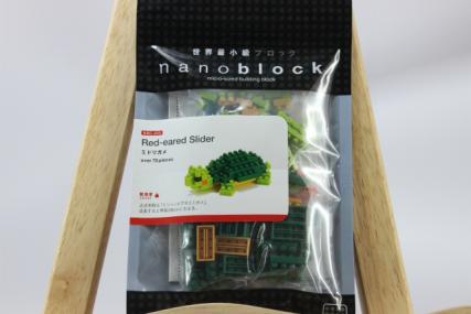nanoblock ミドリガメ2