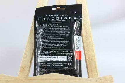 nanoblock ライオン3