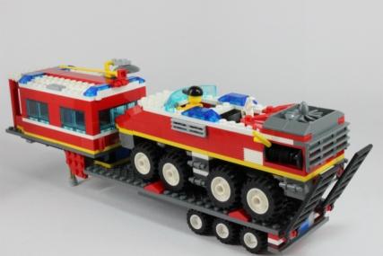 4430 消防コマンドセンター37