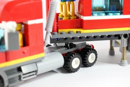 4430 消防コマンドセンター39