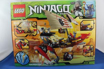 飛行戦艦ニンジャゴー2