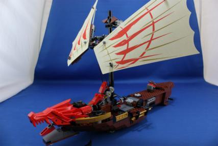 飛行戦艦ニンジャゴー30