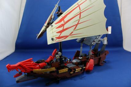飛行戦艦ニンジャゴー32