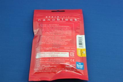 nanoblock ポムポムプリン2