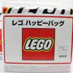 レゴハッピーバッグ2012秋A,B,Cの中身