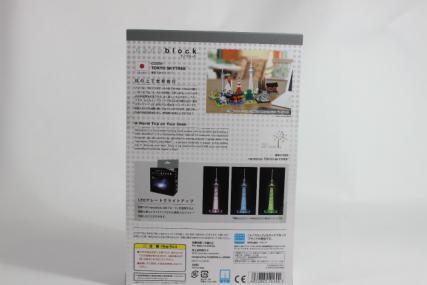 nanoblock スカイツリー2