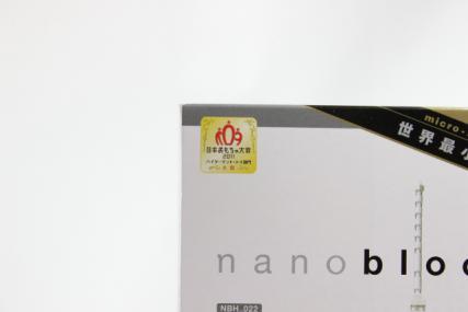 nanoblock スカイツリー4