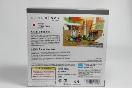 nanoblock 東京タワー3