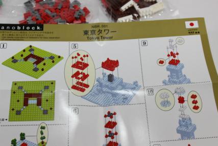 nanoblock 東京タワー1