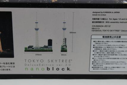 nanoblock 東京スカイツリー(R) デラックスエディション6