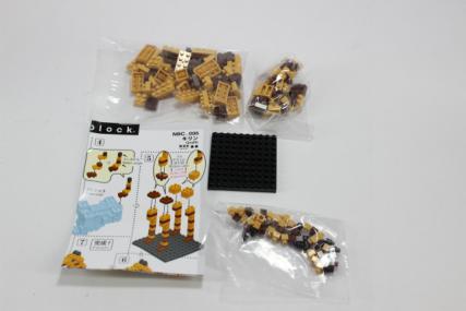 nanoblock キリン3
