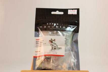 nanoblock アメリカンショートヘア2