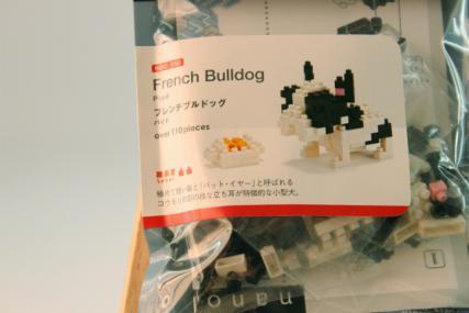 nanoblock フレンチブルドッグ パイド4