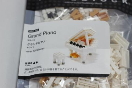 nanoblock グランドピアノホワイト1