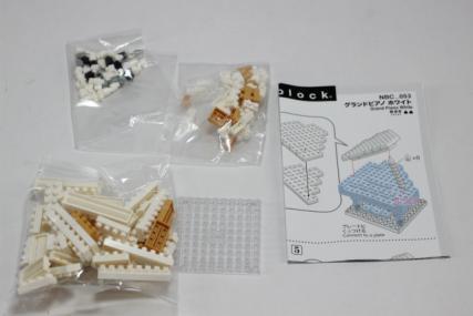 nanoblock グランドピアノホワイト4