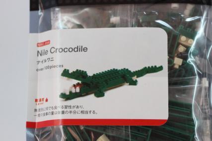 nanoblock ナイルワニ3
