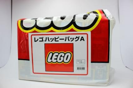 レゴ ハッピーバッグ2014-2