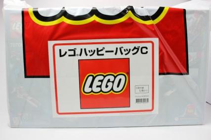 レゴ ハッピーバッグ2014-9