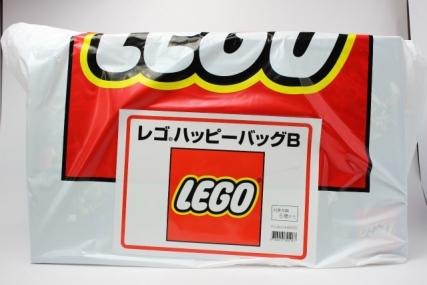 レゴ ハッピーバッグ2014-21