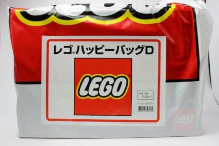 レゴ ハッピーバッグ2014-28