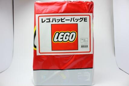 レゴ ハッピーバッグ2014-37