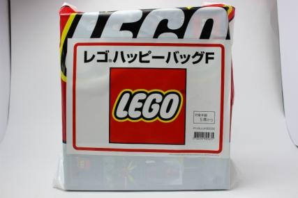レゴ ハッピーバッグ2014-42