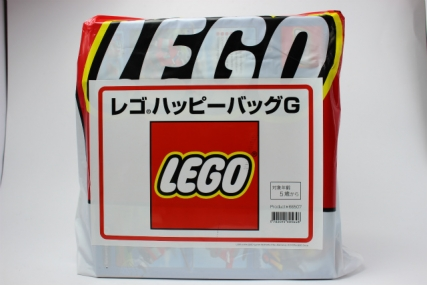 レゴ ハッピーバッグ2014-48