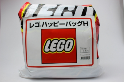 レゴ ハッピーバッグ2014-54