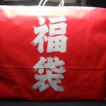 エックスの美少女神福袋2万円を買ってみた in 2018