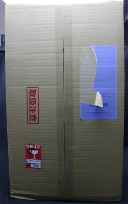 海洋堂の2018年 お楽しみ福箱 1万円 を買ってみた