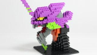 Thumbnail of post image 104
