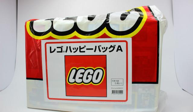 レゴ ハッピーバッグ2014A~Hの中身。
